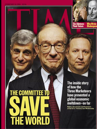 Committee To Save The World_Aug15