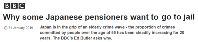 Japan_pensioners
